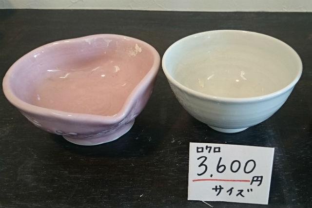 【石川・片山津温泉・電動ろくろ】親子3代での体験もOK!電動ろくろでミニ鉢をつくろう!