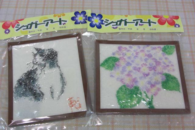 【大阪・シュガーアート】砂糖で絵を描く、カラフルなシュガーアートにチャレンジ!