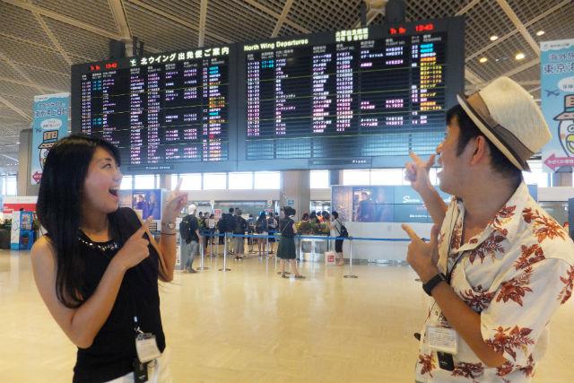 【千葉・成田・ガイドツアー】知られざる魅力をご紹介!2つの選べる成田空港見学ツアー(フルコース)