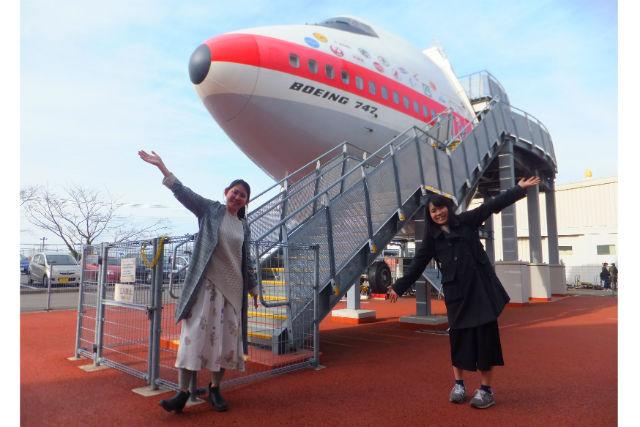 【千葉・成田・ガイドツアー】空港×鉄道×博物館deまるっと成田enjoyツアー