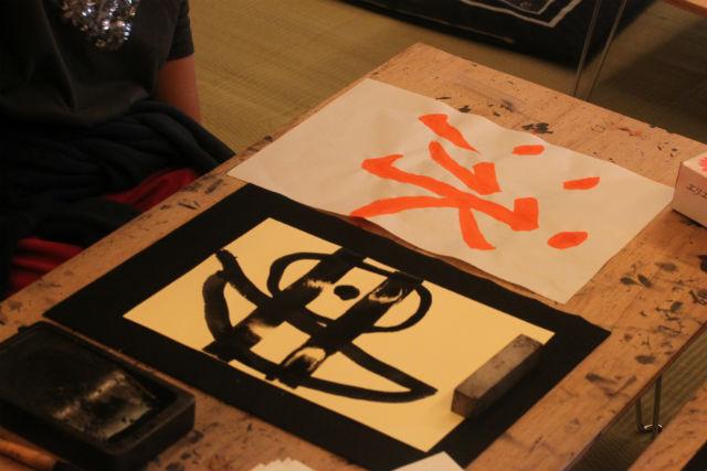 【石川・金沢・書道】明治時代の書家・北方心泉に思いを馳せる旅。書道アート体験