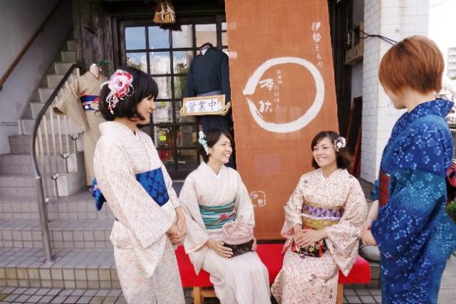 【伊勢・着物レンタル】「名古屋帯」で粋に着物を着こなそう!(帯結プラン)