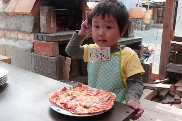 【三重・南伊勢町・ピザ作り】できたて熱々を食べよう!石窯ピザ作り体験