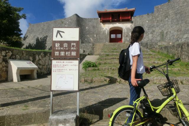 【沖縄・レンタサイクル】隠れ名所を見つけよう!自転車でめぐる首里2時間コース