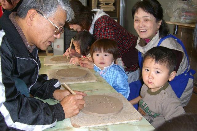 【大分・陶芸・手びねり】里山の雰囲気たっぷり!標高550メートルの旧分校で陶芸体験