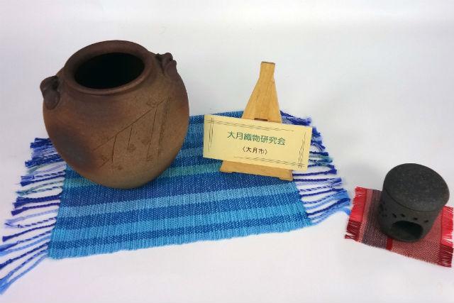 【山梨・大月市・織物体験】お気に入りのランチョンマットを作ろう!