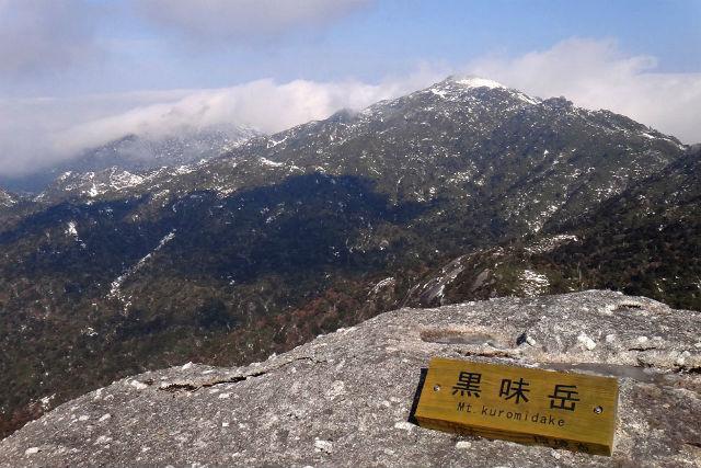 【屋久島・登山ツアー・日帰り】登山初心者にオススメ。片道4時間の黒味岳ツアー