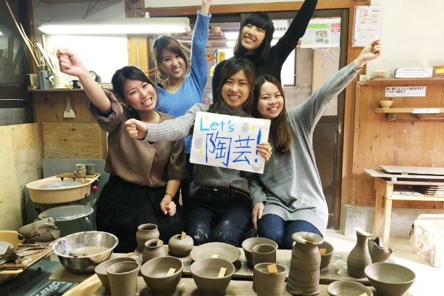 【奈良・陶芸教室】たっぷり4kgの土を使える!電動ろくろ体験プラン