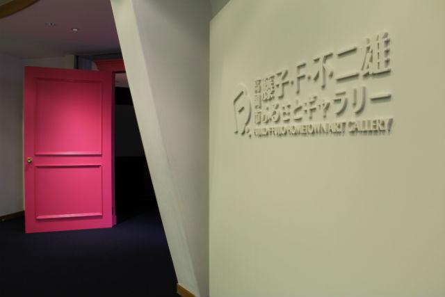 【富山・ガイドツアー】ランチ付き!「藤子・F・不二雄の町」高岡市ふるさと巡りツアー