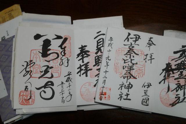 【静岡・下田・ガイドツアー】7つの神社仏閣で御朱印集め!下田で縁結び
