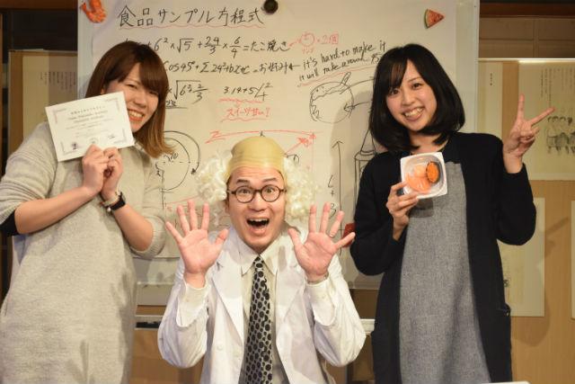 【大阪市・食品サンプル体験】プロフェッサー松浦と、わくわく食品サンプル作り!タルト・クラッカーコース