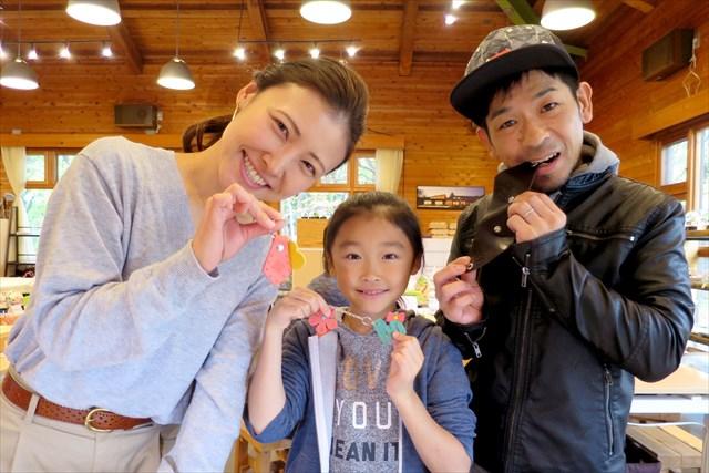 【栃木・那須・レザークラフト】タンニンレザーの最高峰!栃木レザーの革小物作り!