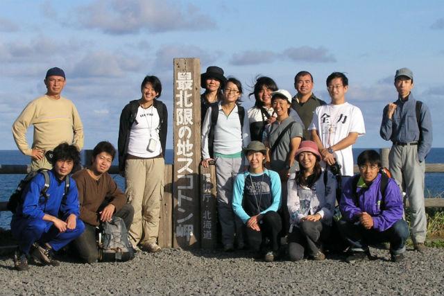 【北海道・礼文島・ガイドツアー】愛とロマンの8時間コース