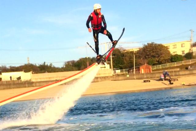 【兵庫・明石市・ホバーボード】横乗りジェットで空を飛ぶ!ホバーボード