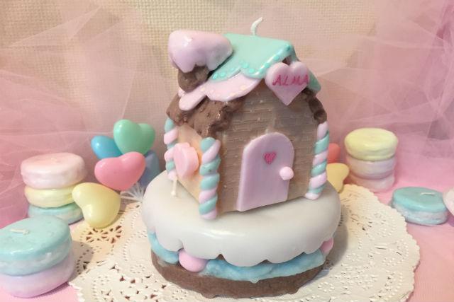 【千葉・柏市・キャンドル作り】まるで童話の世界!お菓子の家キャンドル