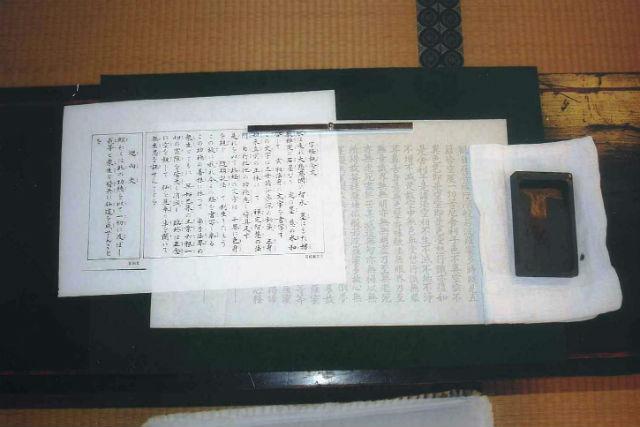 【京都・座禅】旬の味、季節の精進料理と写経体験で自分らしさを取り戻す (洪雲コース・10品)