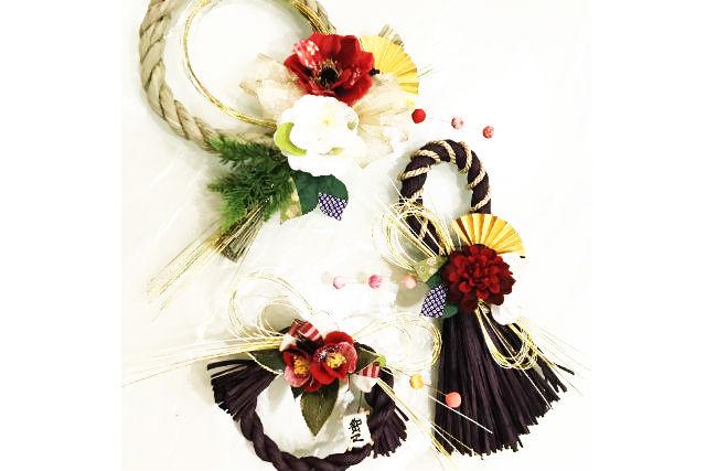【名古屋・フラワーアレンジメント】新春を迎えよう!お正月しめ縄飾り