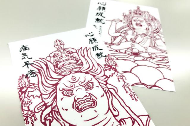 【大阪・天王寺・写仏】縁結びの仏様を書き写そう!写仏体験