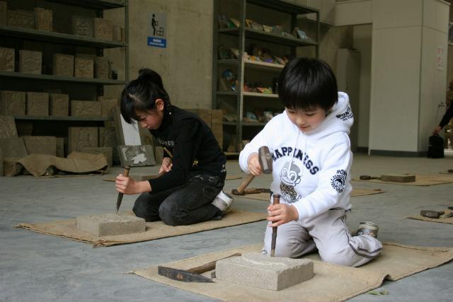 【島根・松江市・彫刻体験】来待石の彫刻体験!レリーフを彫ろう
