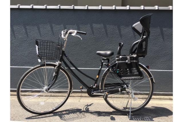 【京都・レンタサイクル】1日1700円から!チャイルドシート付サイクルプラン
