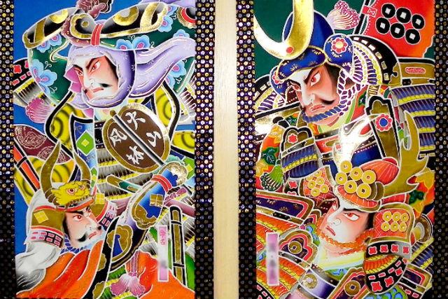 【山口・周防大島・染物体験】武者絵の染色体験