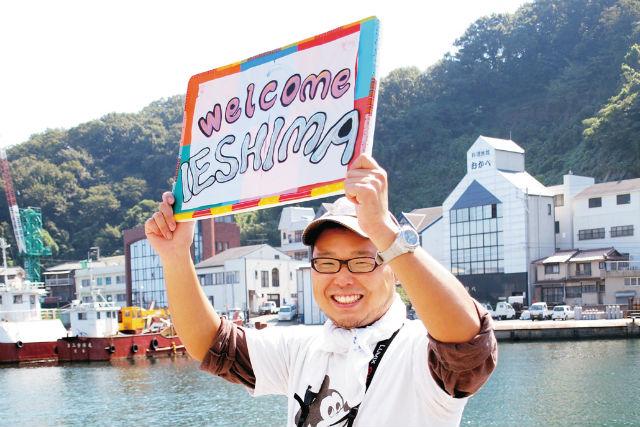 【兵庫・家島・ガイドツアー】 いえしまコンシェルジュにおまかせ!家島島内カスタマイズツアー