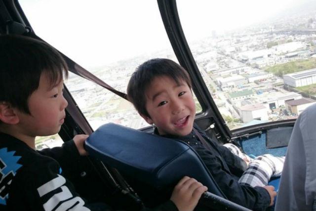 【伊勢志摩・ヘリコプター遊覧】賢島一周コース(飛行3分)