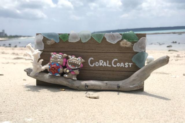 【沖縄・宮古島・マリンクラフト作り】珊瑚や貝殻で装飾!ミニシーサークラフト
