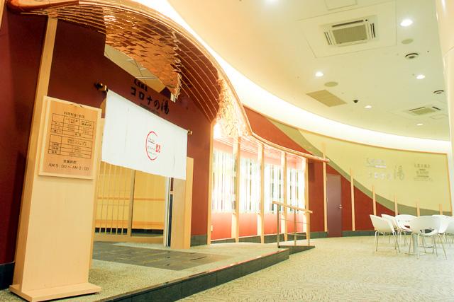 駅 から 大垣 岐阜 駅