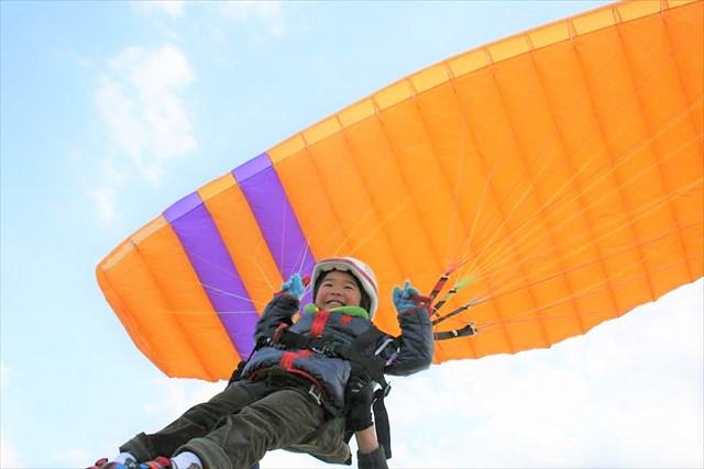 【兵庫・丹波・パラグライダー】「空を飛びたい」が実現!お子様の為の パラグライダー体験