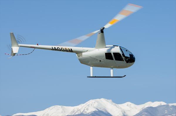 【金沢・ヘリコプター遊覧】金沢の街なみや日本海を空から一望!空中散歩を楽しむデイプラン!