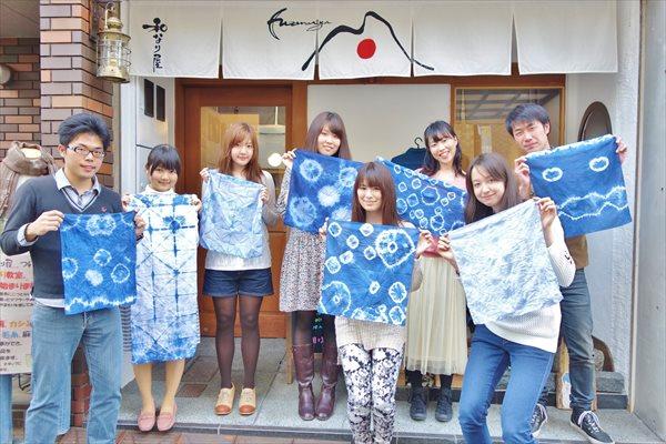 【浅草・藍染め体験】日常の小物を美しく染めよう。日本の心に触れる藍染め体験