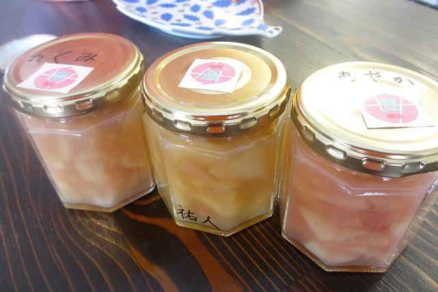 【山梨・料理体験】料理体験!おみやげにも最適な、フルーツのジャム作り