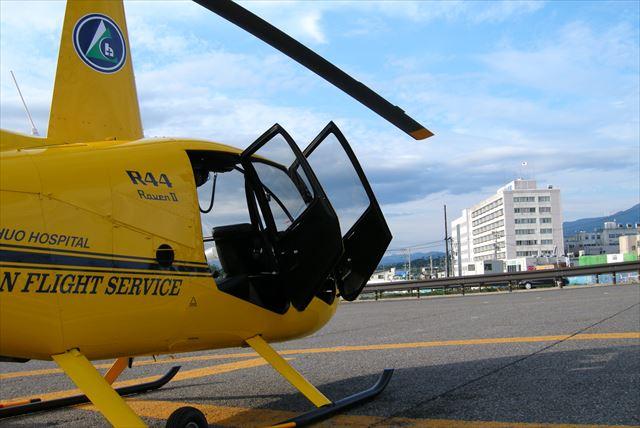 【福島・ ヘリコプター遊覧】空のタクシーで布引山を観光しよう!布引山ヘリコプタープラン