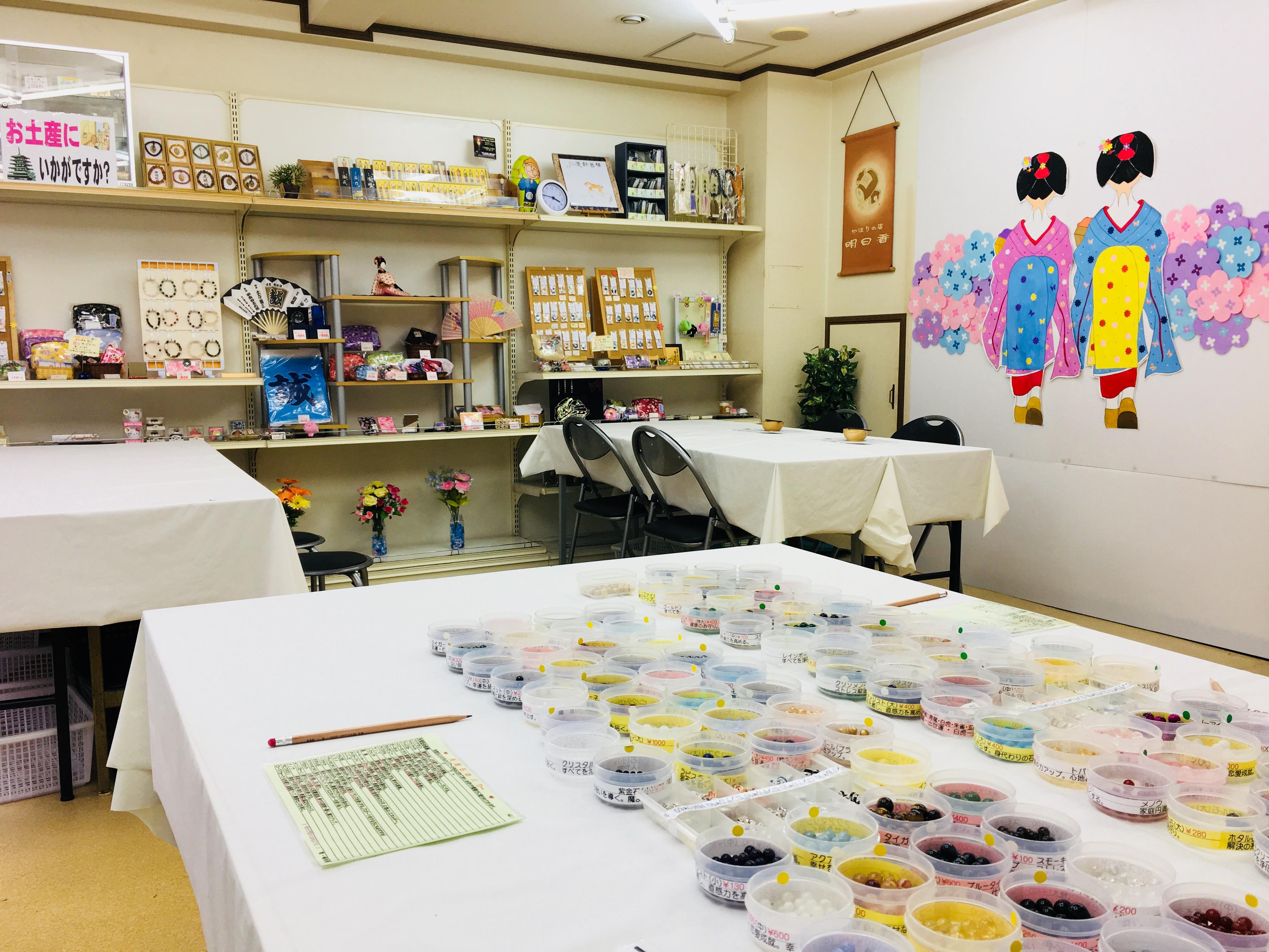 京都・パワーストーンブレスレット手作り体験(1時間)