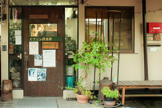 清泉窯陶工房
