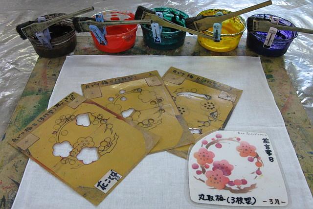 【京都・染物体験】好きなアイテムを染めよう!趣きある京町家で友禅染め入門コース