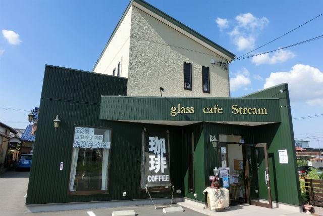 glass cafe Stream(グラスカフェストリーム)