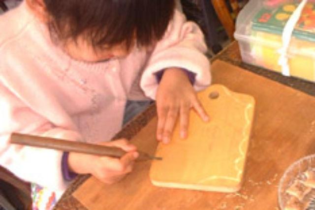 木彫工房ウッドペッカー