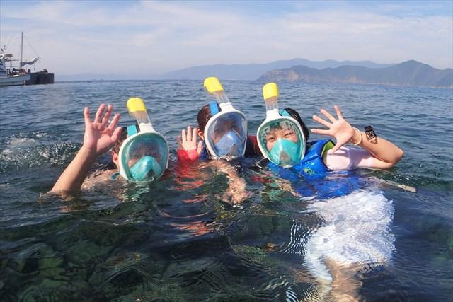 【愛媛・シュノーケリング】最新マスクで快適!フリーブリーズでクリアな海中散歩!