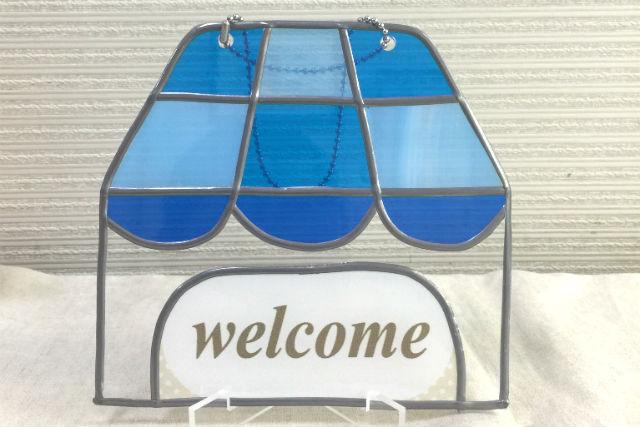 【京都・ガラス細工】色鮮やかなウエルカムプレート作り!ステンドグラスの趣を楽しもう