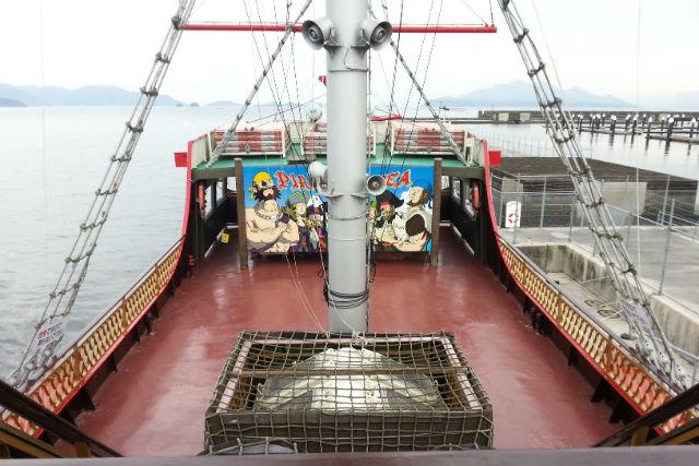 【広島・クルージング】世界遺産の宮島からマリーナホップへ!海賊船で45分のクルージング
