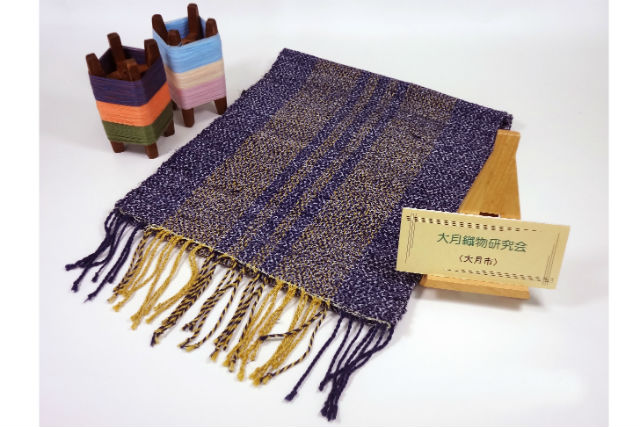 【山梨・大月市・織物体験】自分デザインのテーブルセンターを作ろう!