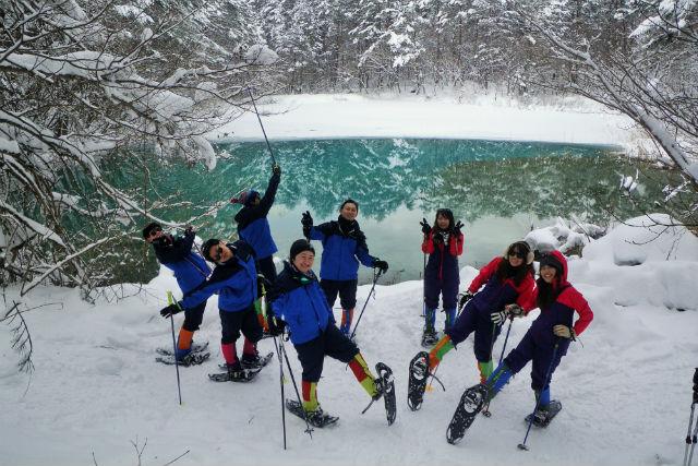 【福島・裏磐梯・スノーシュー】五色沼を歩こう!雪に映える湖面の輝き!初心者におすすめプラン