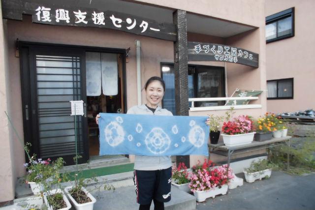 【岩手・大槌町・農業体験】被災地で藍を育てる1年プロジェクト!藍畑ボランティアに参加しよう!