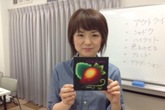【京都・宇治・チョークアート】作るよろこびを指先で感じよう!チョークアートプチ体験