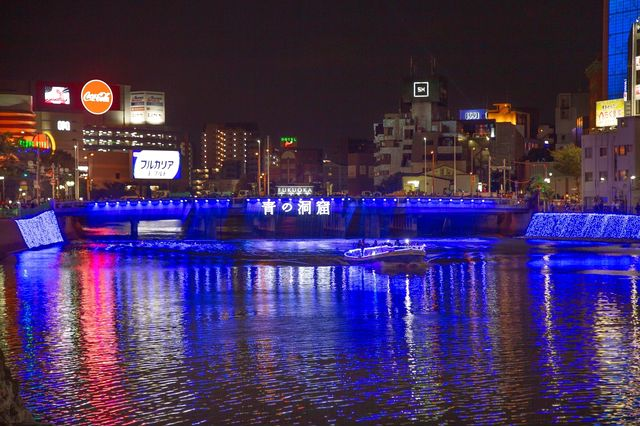 【福岡・天神中洲・クルージング】博多の見所をぐるっと回る!中洲クルーズ