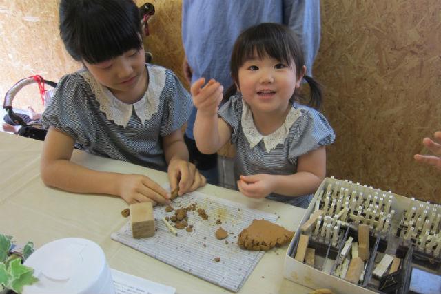 【広島・陶芸】キッズ限定で楽しもう!自然あふれる安芸太田町で、陶芸&お茶たて体験