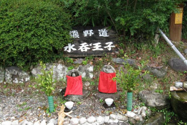 熊野交通 本宮大社前停留所