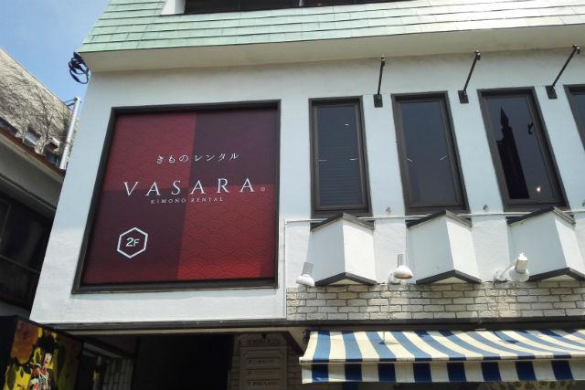 着物レンタルVASARA 鎌倉小町通り店